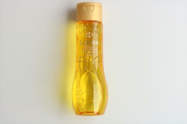 アルガンオイルと4つのうるおい成分が柔らか美肌に導いてくれる保湿化粧水